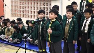 2016 和富慈善基金李宗德小學 詩人茶座 3C