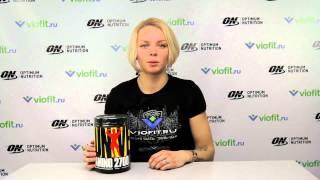 видео Аминокислотные комплексы, BCAA, Отдельные аминокислоты