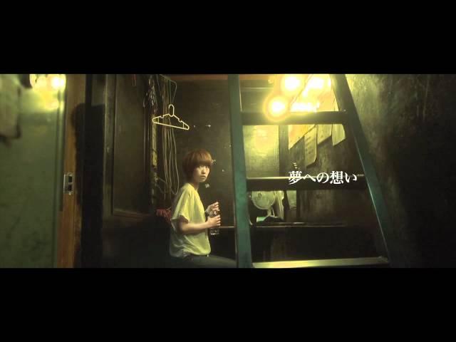 映画『あんてるさんの花』予告編