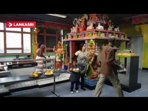 Swiss Zurich Sivan Temple 2017 New Year Special