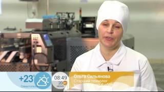 Съемки программы «Доброе утро» Первого канала на Кондитерской фабрике «Тореро»