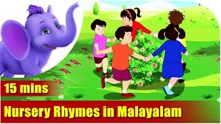 Nursery Rhymes in Malayalam - Collection of Twenty Rhymes