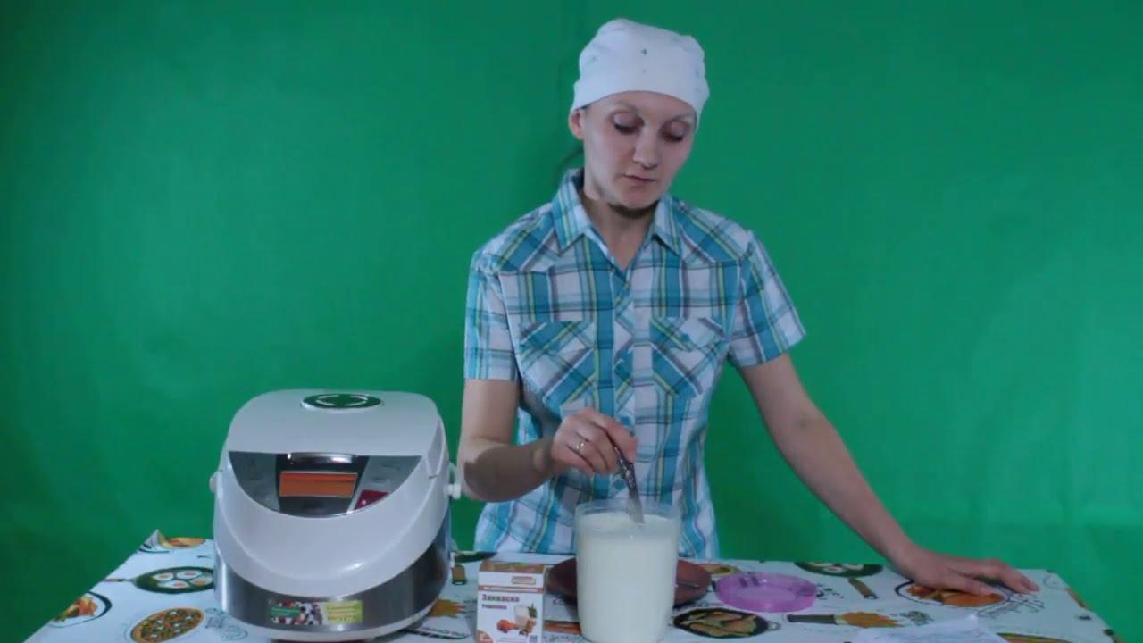 Как в домашних условиях сделать закваску для сыра 82