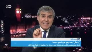 فواز جرجس: أشك في قدرة الجيش السوري على السيطرة على جميع أنحاء البلاد