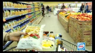 Рекламный ролик сети АТБ (2)(Постпродакшн ролика -