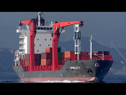 NOBILITY - Cosmo Shipmanagement container ship - 2018