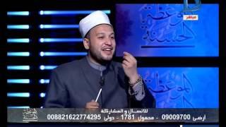 الموعظة الحسنة|تعرف على علاقات صلة الارحام والعدل بين الابناء في الاسلام