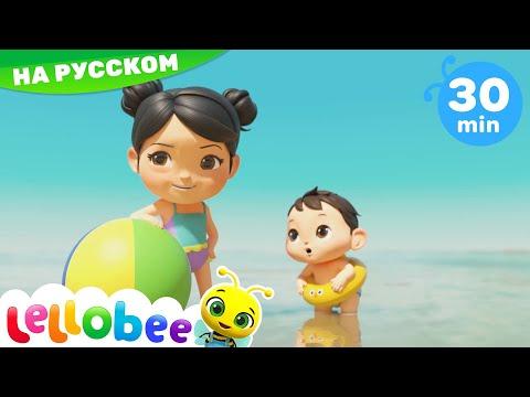 Литл беби бум мультфильм на русском языке