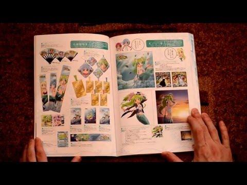 Namiuchigiwa no Muromi-san (Muromi of the Shore) Animation Fanbook