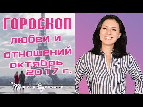 / : Сибирский и Дальневосточный