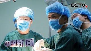 [中国新闻] 新春走基层 援疆医生的边疆情   CCTV中文国际