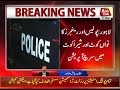 LEAs Conduct Search Operation in Different Areas of Lahore