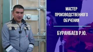 """Демонстрационный экзамен по компетенции """"Сантехника и отопление"""""""