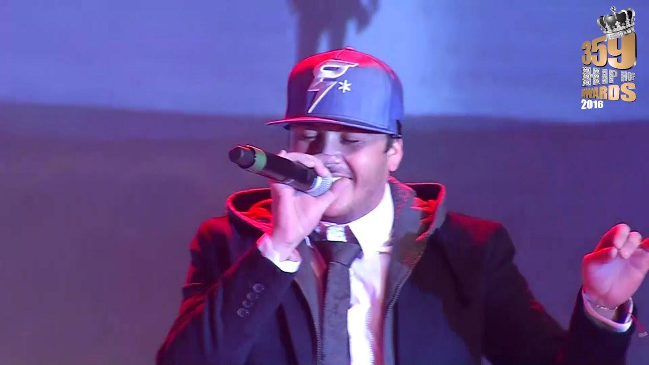 Hip Hop Awards  F O Performance