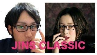 メガネを買ったらなんと宮沢りえさんがCMで着用しているモデルでした! ...