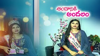 Responsibility & Beauty | Farha Mrs india 2021 1st Runner Up From Khammam | Special Story