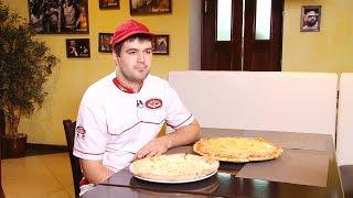 Как выглядит настоящая пицца