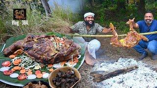 ആട് പാചകം | Whole Lamb Grilled | Hilltop Kitchen near Mangalam Dam, Palakkad