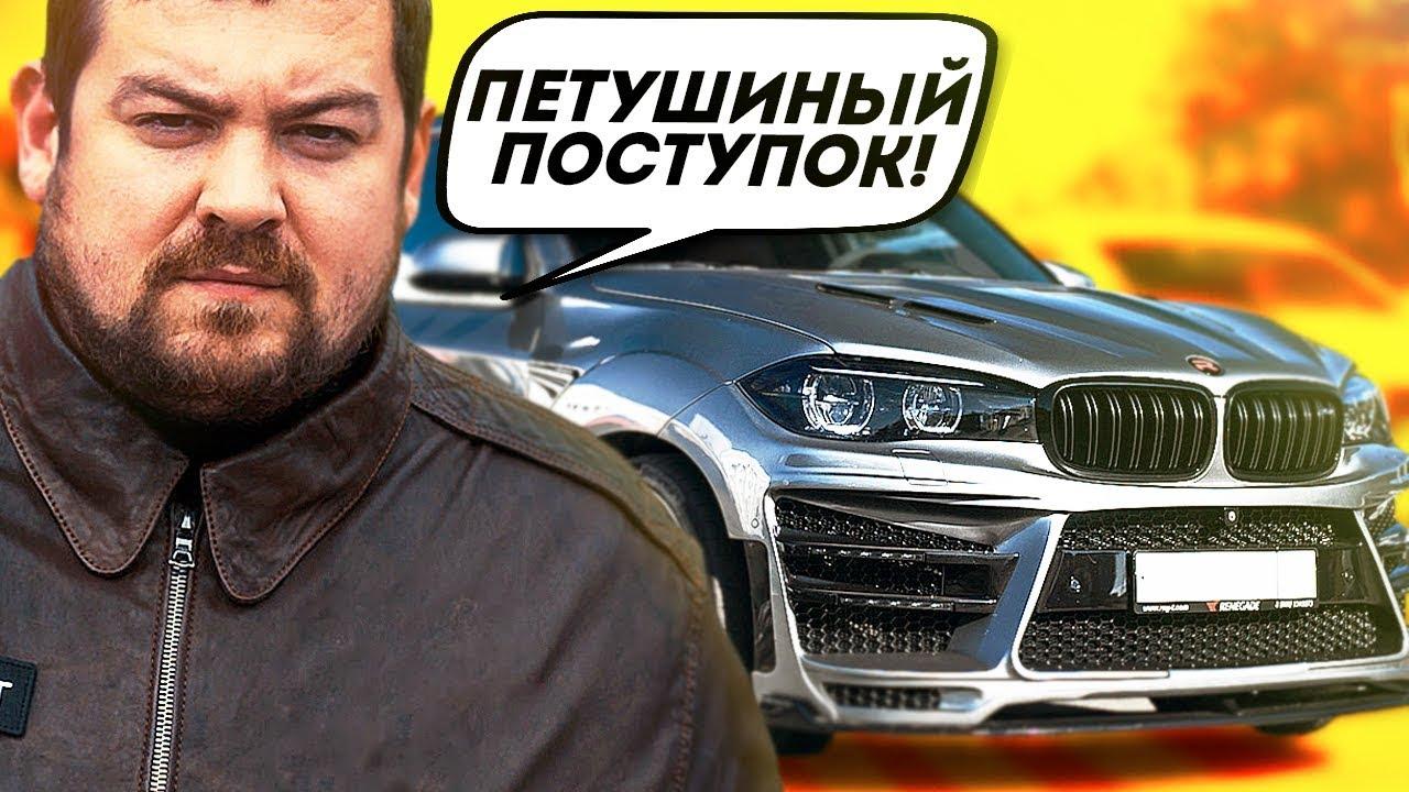 ЭТИ 5 BMW X5, Даже Круче Чем У ДАВИДЫЧА!