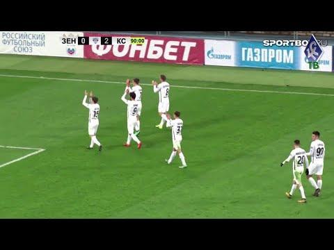Краснодар - Крылья Советов 0:1 гол Гороиз YouTube · Длительность: 1 мин37 с