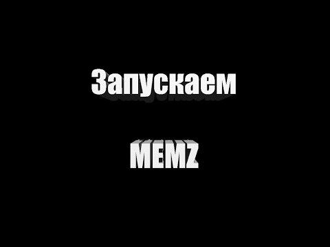 Запускаем MEMZ Trojan!