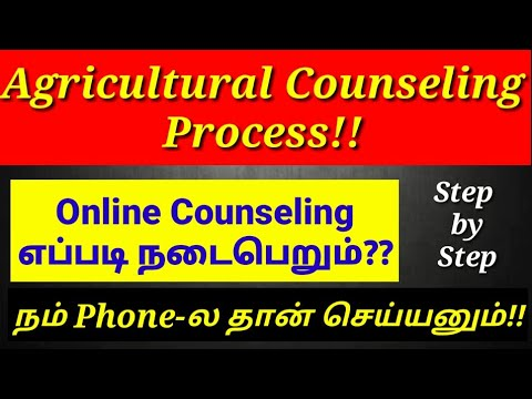 agricultural-online-counseling-process!-/-online-counseling-/-gk-/2019