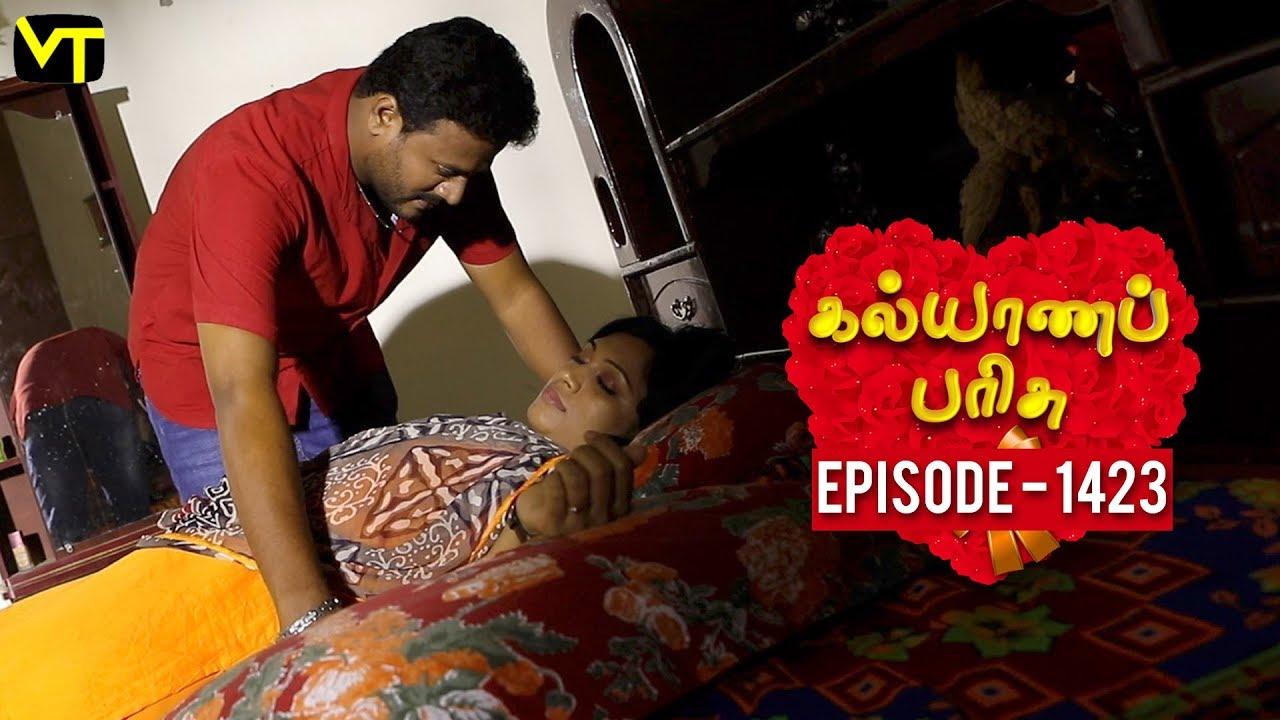 Download KalyanaParisu 2 - Tamil Serial | கல்யாணபரிசு | Episode 1423 | 02 November 2018 | Sun TV Serial