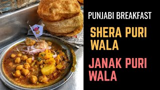 Punjabi Breakfast at Shera Puri Wala and Janak Raj Puri Wala