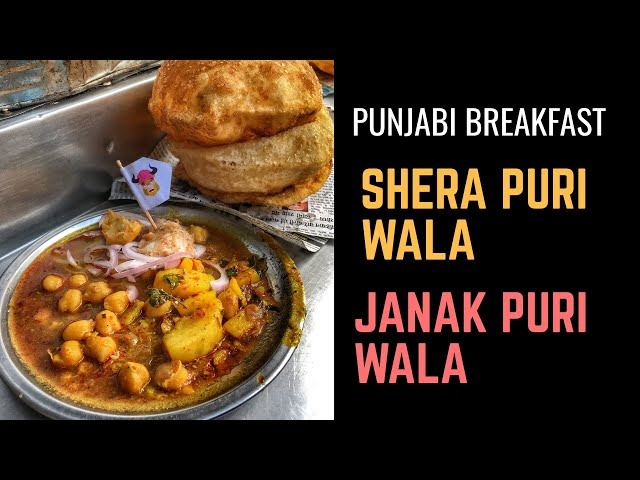 Shera Poori Wala at Amritsar, Punjab