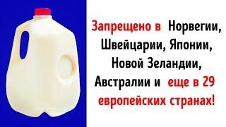 9 продуктов, которые были запрещены из-за своих ингредиентов