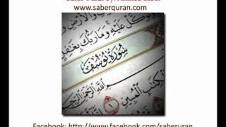 Surat Yusuf (Full) سورة يوسف كاملة