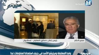 رئيس إعلان دمشق المعارض: بشار الأسد المسؤول الأول عن قتل 11 ألف مدني في سوريا