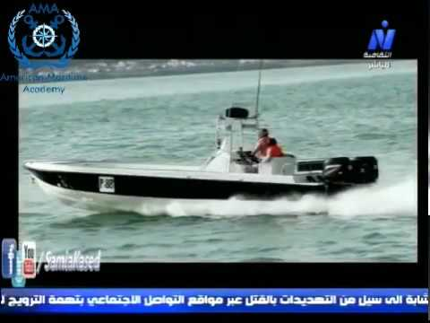 AMA - Captain Yasser Interview on Nile culture channel - Mar