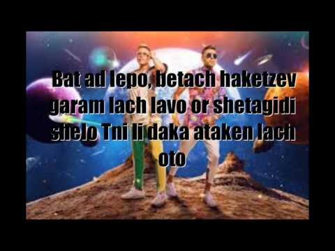 Static & Ben El Tavori Tudo Bom lyrics in ENGLISH