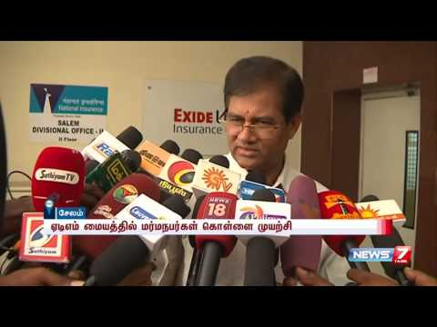 Attempt robbery in State bank ATM at Salem | News7 Tamil