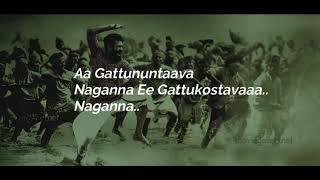 Aa Gattununtaava lyric video | Rangastalam songs