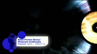 Amai Proshno Kore (Instrumental vers.) - Tanvir Kawnine