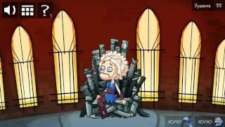 Прохождение игры Trollface Quest TV Shows бонусные уровни