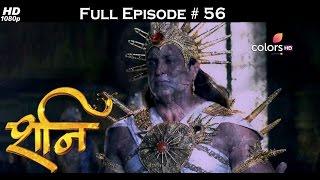 Shani - 23rd January 2017 - शनि - Full Episode (HD)