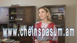 Victoria Aslanyan, Виктория Асланян