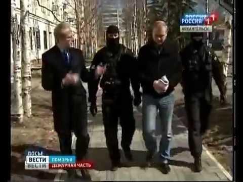 Новости авиалинии в россии