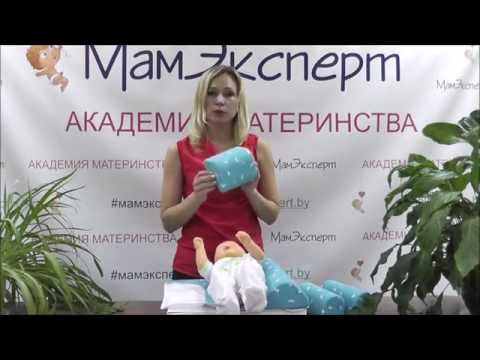 Видеообзор Подушка-конструктор Trelax Baby Comfort