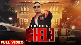 CHELE —( OFFICIAL VIDEO ) | BENNY DHALIWAL | AMAN HAYER