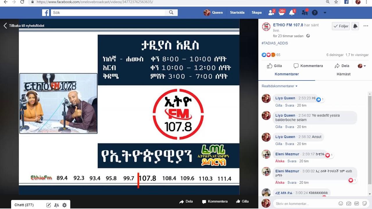 QueenLiya በ ሰይፉ ፋንታሁን Radio Show!!!