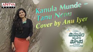 Download Hindi Video Songs - Kanula Munde - Tanu Nenu by Anu Iyer || Saahasam Shwasaga Saagipo Cover Version