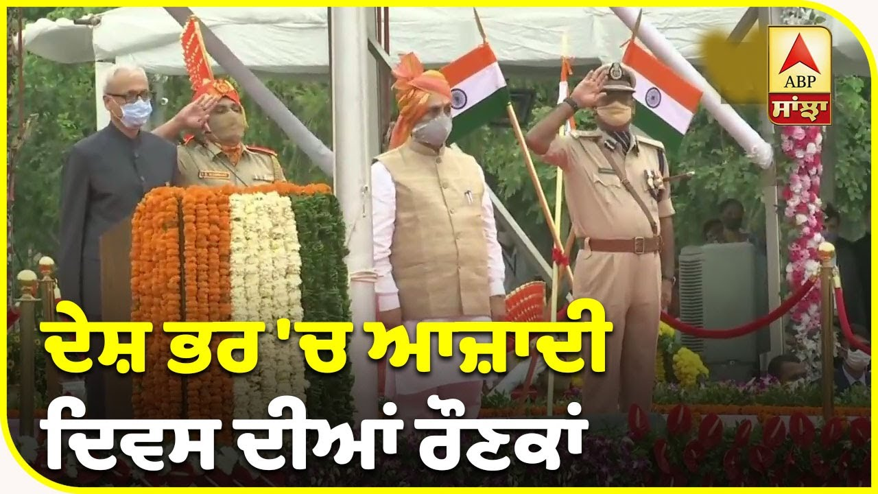 India Will Become `Aatmanirbhar Bharat : PM Modi   ABP Sanjha