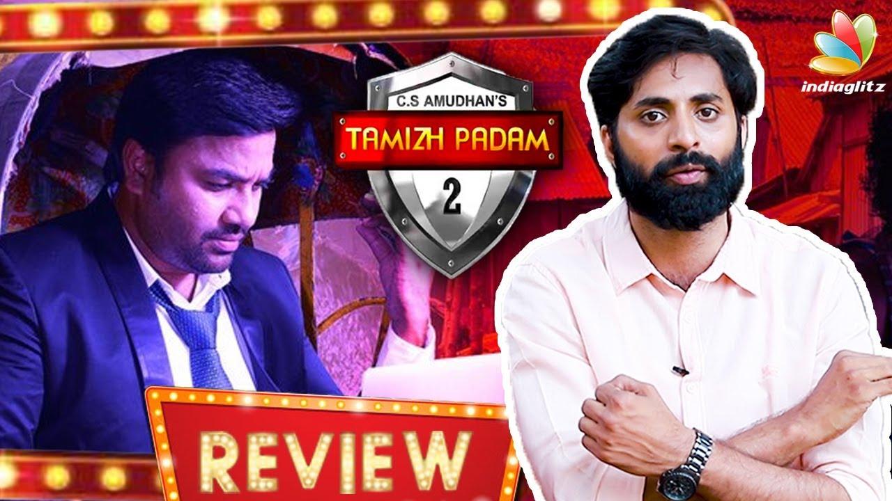 Tamil Padam  Review By Indiaglitz Kaushick Shiva Cs Amudhan