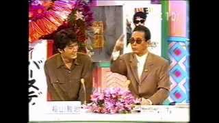 福山雅治さんが26歳の時の出演。