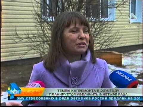 Новости мстиславля и мстиславского района