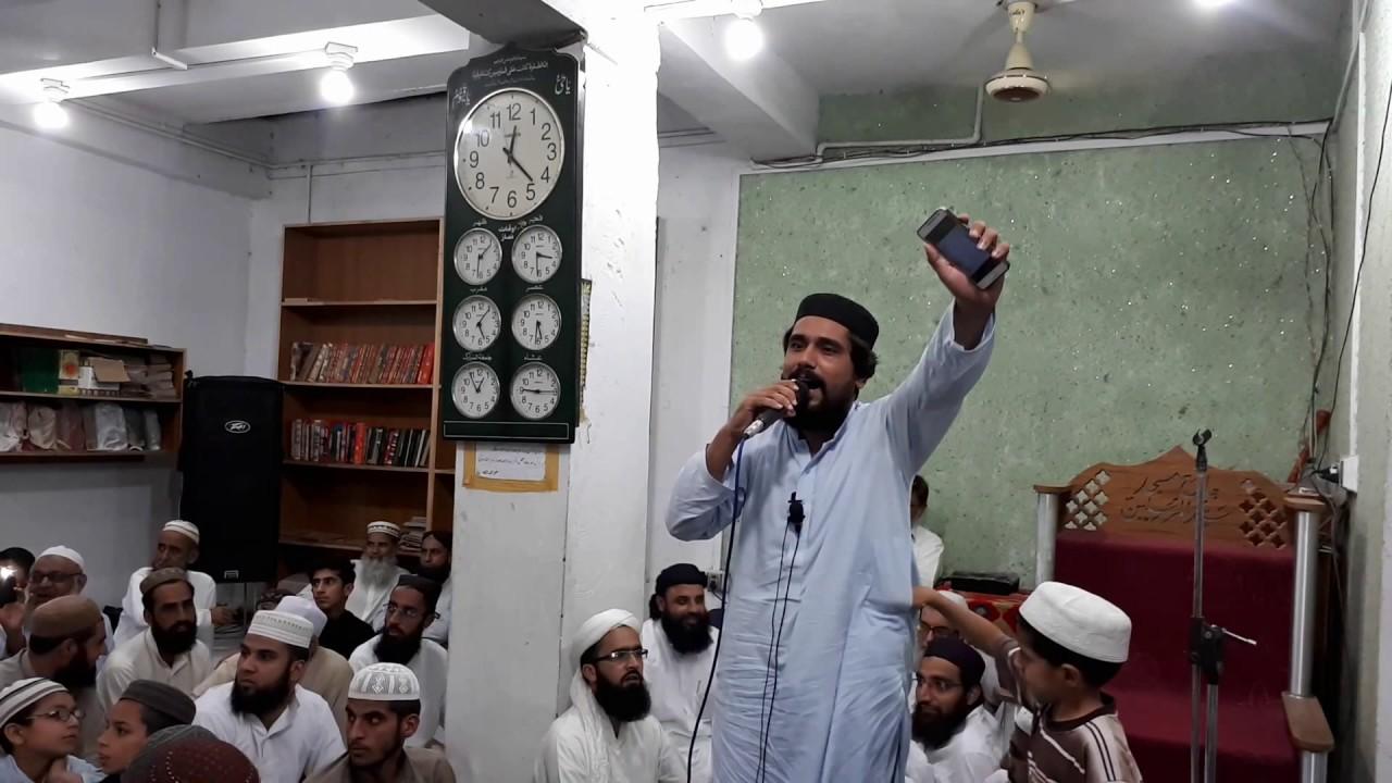 Tahir Rasheed Rasheedi Naats #1